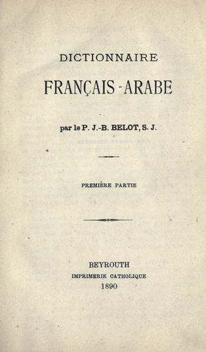 Download Dictionnaire français-arabe