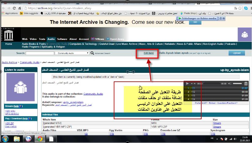 موسوعة موقع ارشيف الرفع التحميل البحث سرفر ويندوز اكونت وارفع الاف المصاحف بسرعة خيالية