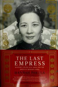 Cover of: The last empress   Hannah Pakula