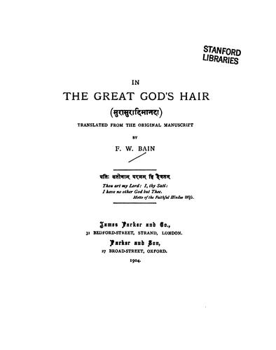 In the Great God's Hair =: Surāsurādimānadā by Francis William Bain